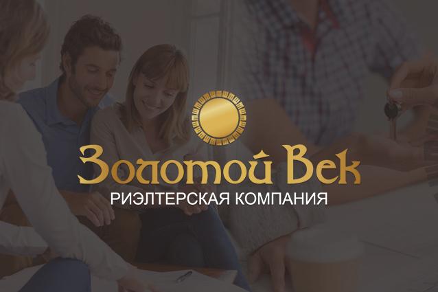 Сайт риэлтерской компании «Золотой век»