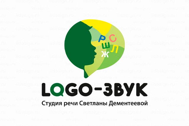 LOGO-ЗВУК, логотип и визитка